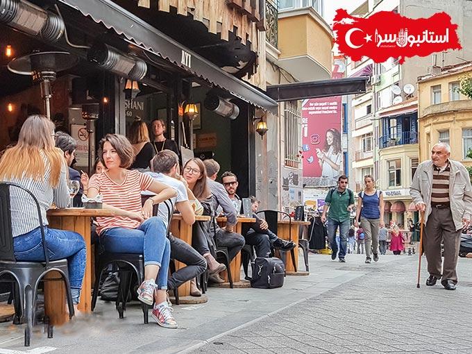 جملات پر کاربرد ترکی در سفر,زبان ترکی استانبولی در سفر با تلفظ,جملات پرکاربرد ترکی استانبولی ترکی