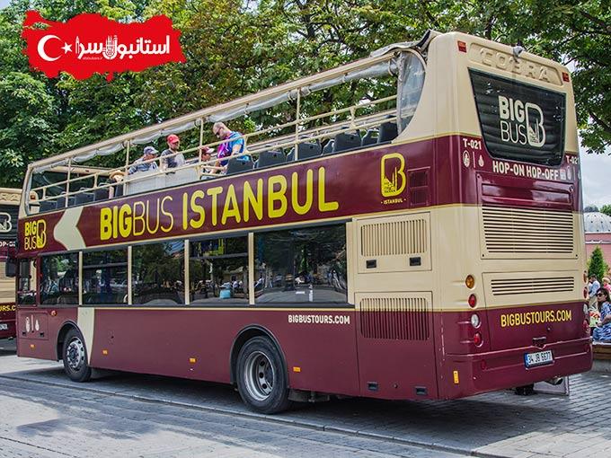 جملات پرکاربرد و کلمات مفید ترکی در سفر به ترکیه,آموزش مجازی ترکی استانبولی در کمترین زمان با حداقل هزینه