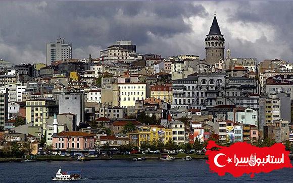 برج گالاتا در زمان فتح قسطنطنیه (نام پیشین شهر استانبول) توسط رومیان ساخته شد.