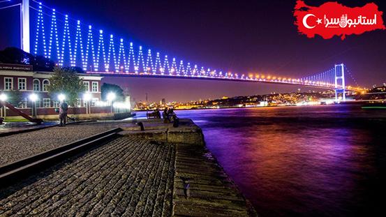 پل بغاز استانبول,مسیر رفتن به تنگه بسفر از میدان تکسیم,عملکرد پل بسفر