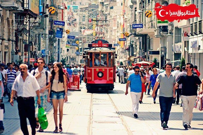 خیابان استقلال استانبول,Taksim,میدان تکسیم در استانبول و جاذبه های گردشگری نزدیک به آن,باقلوای استانبولی