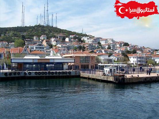 جزیره بیوک آدای در استانبول-ترکیهBuyukada Island,اسکله جزیره بیوک ادای