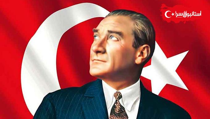حکومت مصطفی کمال پاشا,آتاتورک که بود؟,بیوگرافی و زندگینامه آتاتورک,از ظهور عثمانی تا جمهوری ترکیه