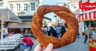 معروفترین خوراکی خیابانی ترکیه,نان سیمیت,طرز تهیه نان سیمیت