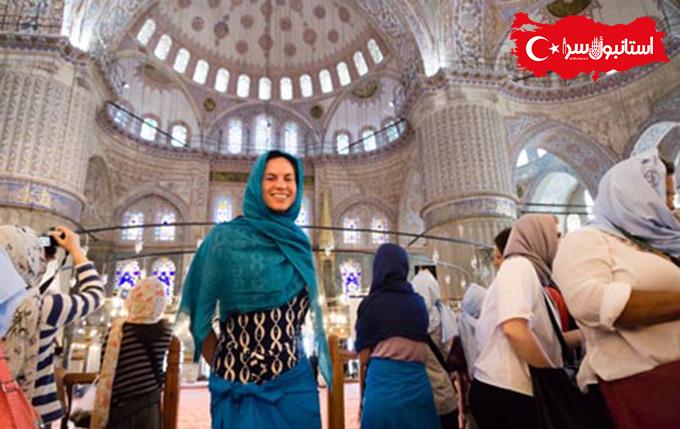 بایدها و نبایدهای سفر به ترکیه,نکاتی که باید قبل از سفر به ترکیه بدانید,مسجد سلیمانیه در استانبول