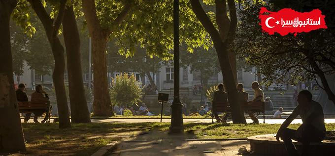 پارک تکسیم گزی,جاهای دیدنی میدان تکسیم,نزدیکترین ساحل به میدان تکسیم استانبول