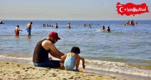 Florya Güneş Plajı,ساحل فلوریا استانبول ,تفریحات ساحلی