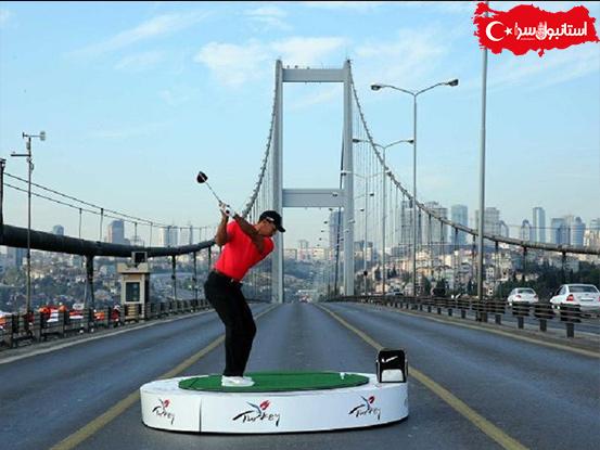 جذاب ترین جاذبه استانبول با نام پل بسفر,پل بغاز استانبول,Bosphorus Bridge,گلف باز شماره یک جهان، تایگر وودز