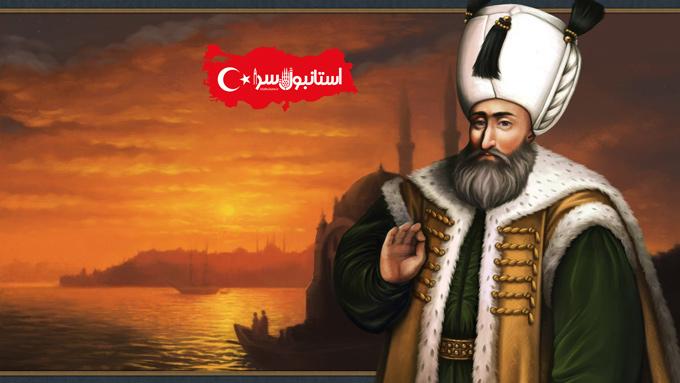 هزینه بلیط بازدید از کاخ توپکاپی استانبول,Topkapı Sarayı,دیدنی های شهر استانبول - ترکیه