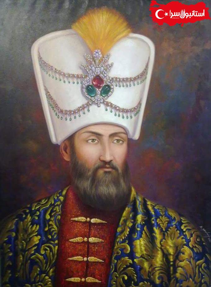 مروری بر تاریخ کشور ترکیه,تاریخچه کشور ترکیه,جمهوری ترکیه,سلطان سلیمان یکم