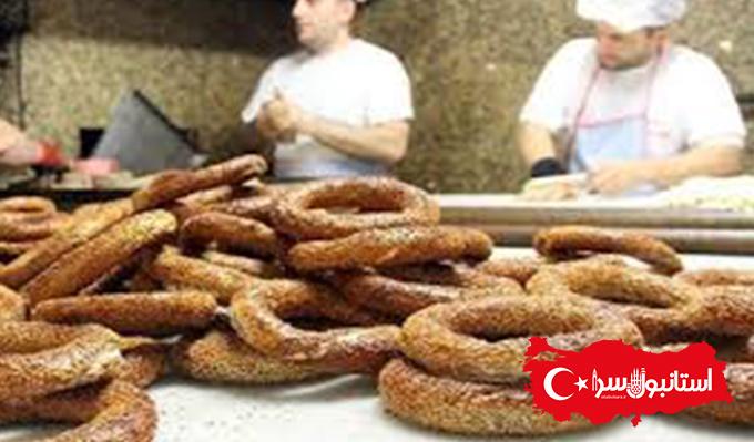 تنوع نان های ترکی ,Simit,نان در فرهنگ ترکی