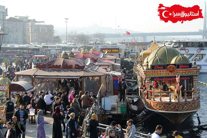 گالاتا پیوند نمادین شهر های سنتی استانبول و نمادهای دیدنی,stanbul Galata Köprüsü,ساندویچ-ماهی-در-پل-گالاتا