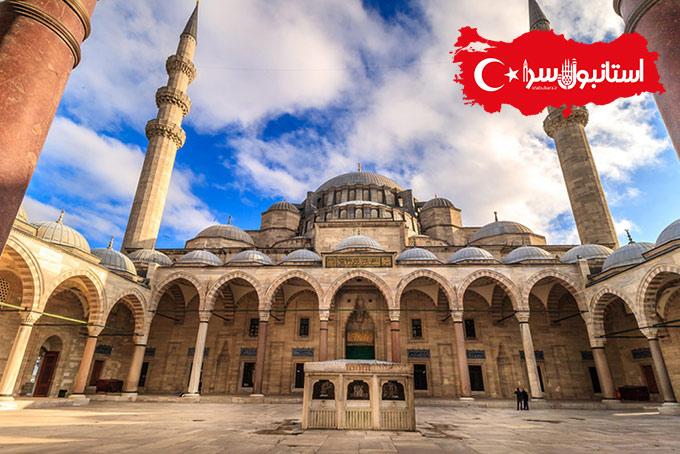 معماری مسجد سلیمانیه,آرامگاههای سلطان سلیمان اول,Süleymaniye Camii