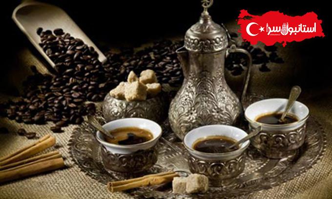 باید ها و نبایدهای مهم و ضروری سفر به ترکیه,نکات سفر به استانبول,حقایقی که قبل از سفر باید بدانید