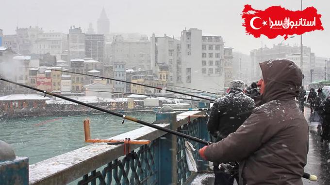 آدرس پل گالاتا استانبول با مترو یا تراموا,مسابقه ماهیگیری در پل گالاتا استانبول,جاذبه های گردشگری استانبول