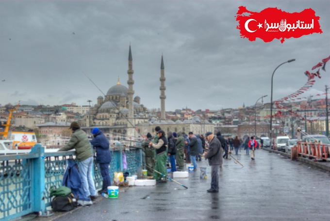 چگونه از تکسیم به تنگه بسفر برویم,تاریخچه پل گالاتا در استانبول,Istanbul Galata Köprüsü