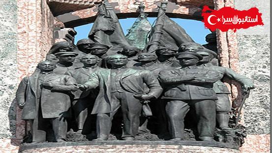 Istiklal Caddesi,میدان تکسیم در استانبول,ورود به قدیمی ترین خیابان استانبول,مجسمه استقلال