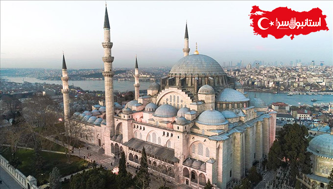 سلطنت ترکان عثمانی,لوستر مسجد سلیمانیه,Süleymaniye Camii,مشهورترین جاذبه های استانبول