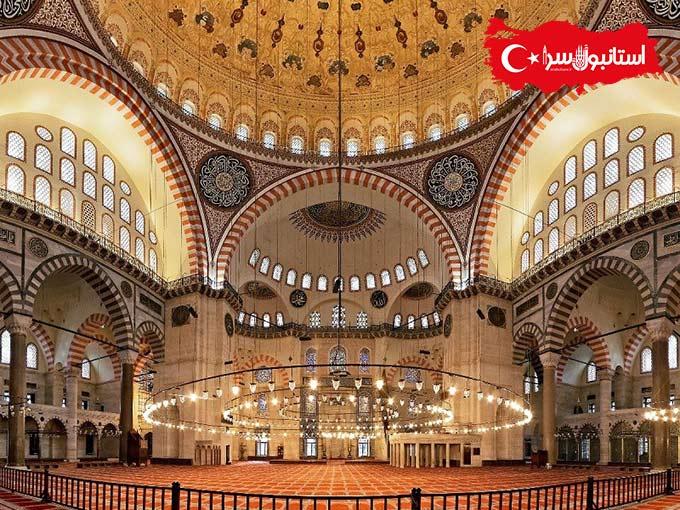 سلطنت ترکان عثمانی,لوستر مسجد سلیمانیه,Süleymaniye Camii