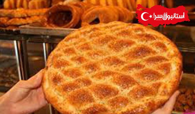 غذای خیابانی استانبول,Simit,نان پیده,معروف ترین نان های ترکیه