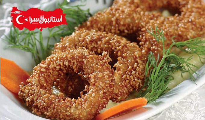 غذای خیابانی استانبول,Simit,طرز تهیه سیمیت بدون فر چگونه است