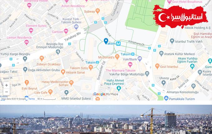 میدان تکسیم استانبول همه آنچه قبل از رفتن باید بدانید است,راهنمای کامل جاذبه های توریستی در منطقه تکسیم استانبول