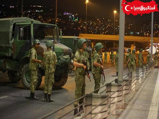 پل های تاریخی ترکیه,تنگه بینظیر بسفر ,Bosphorus Bridge,کودتا در ترکیه