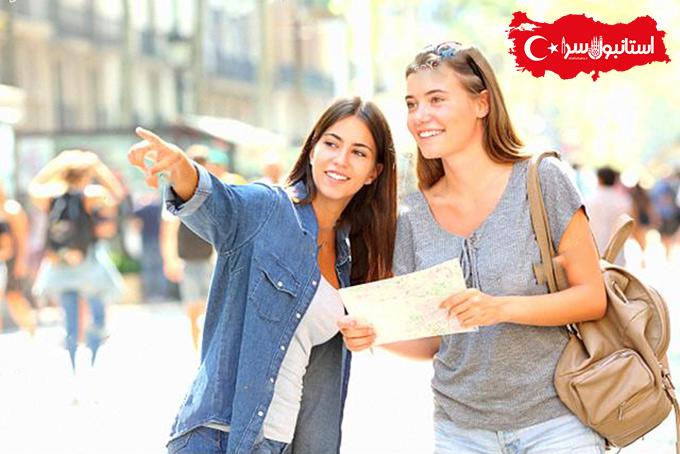 زبان ترکی استانبولی در سفر با تلفظ,چطور در ترکیه آدرس بپرسیم,کلمات ترکی استانبولی به فارسی