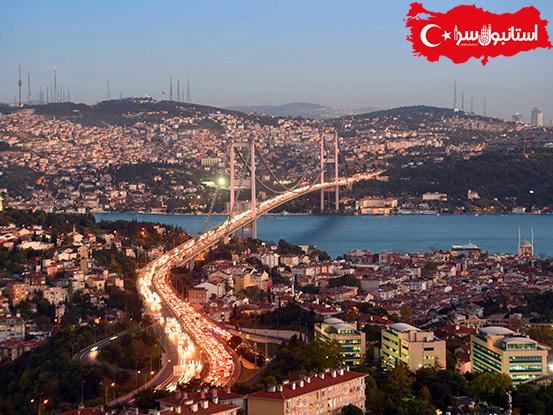 جذاب ترین جاذبه استانبول با نام پل بسفر,پل بغاز استانبول,Bosphorus Bridge