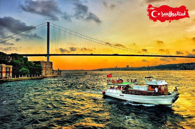 istanbulsara.ir,باید ها و نبایدهای مهم و ضروری سفر به ترکیه,نکات سفر به استانبول