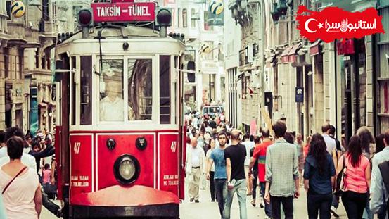 Istiklal Caddesi,شب های خیابان استقلال,جاهای دیدنی خیابان استقلال استانبول