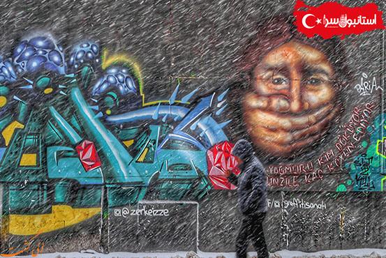 Istiklal Caddesi,میدان تکسیم در استانبول,ورود به قدیمی ترین خیابان استانبول,هنرهای خیابانی و گالریهای خیابان استقلال