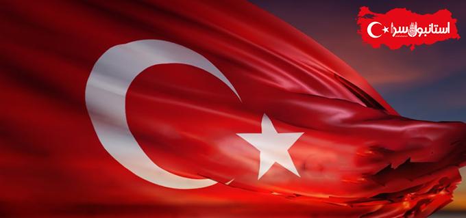 نقشه کشور ترکیه,ترکیه چه نوع کشوری است ؟,turkey,درباره ترکیه