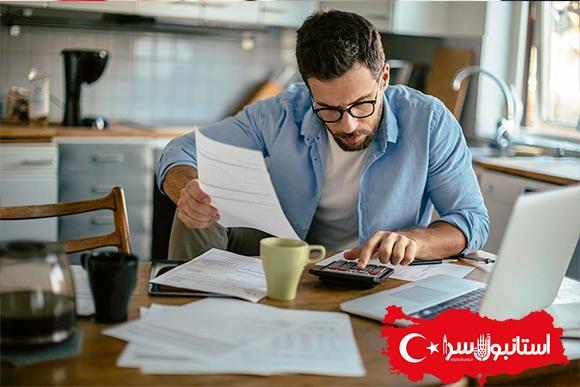 مهاجرت به ترکیه از طریق اقامت کاری